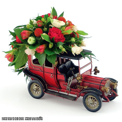 Цветы поздравление с днем рождения мужчине