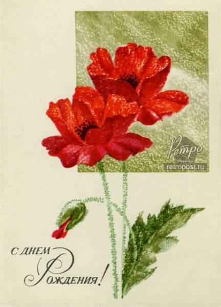 Картинки с открытками на день рождения своими