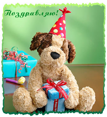Поздравления с днем рождения от матери сыну в прозе