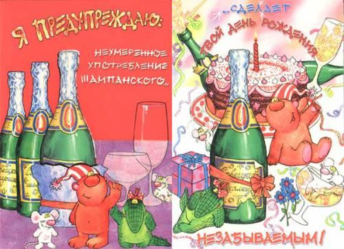 Поздравления 18 лет - Петербург)