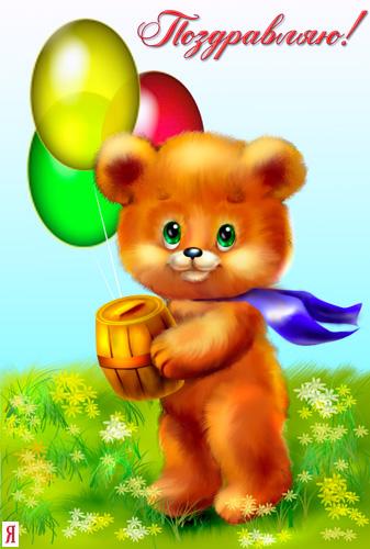 Картинки с днем рождения подруге прикольные шуточные 11
