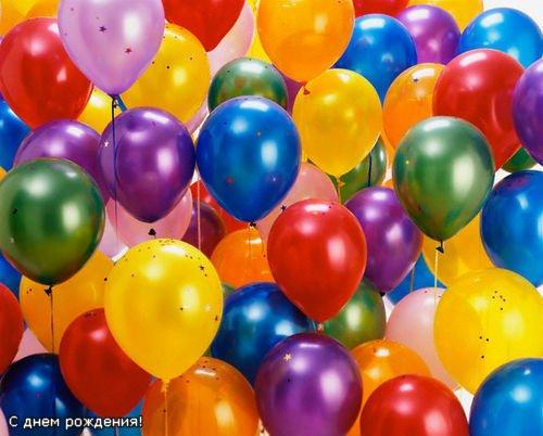 Смс поздравления с днем рождения бывшему коллеге