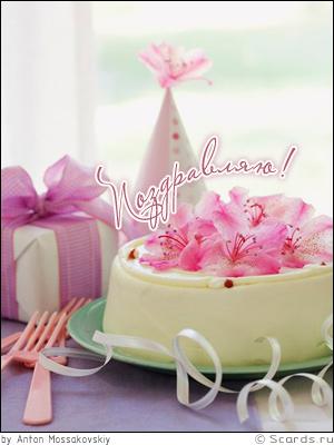 Поздравления с днём рождения пожилой женщине короткие в стихах