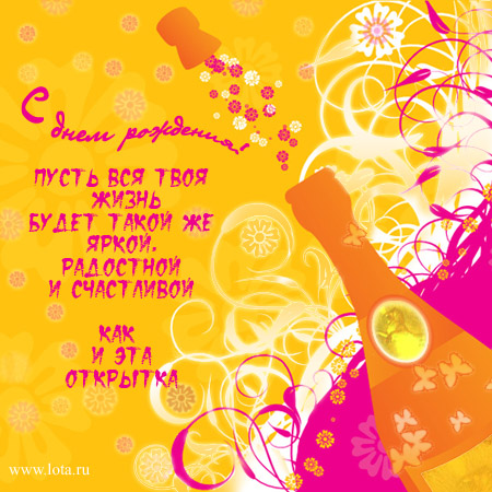 http://pozdravlyau.my1.ru/_ph/25/2/156480883.jpg