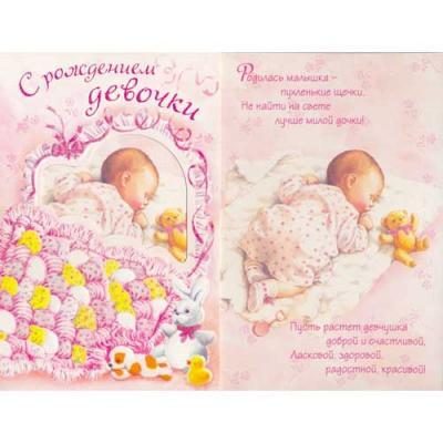 Поздравление с днем рождения ребенка на казахском
