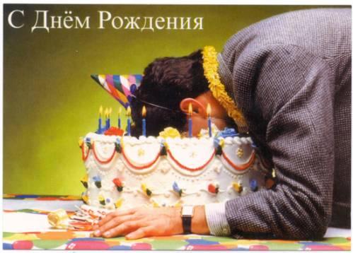 открытки подруге с днем рождения фото