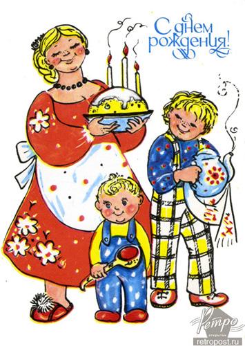 Смс матом с днем рождения