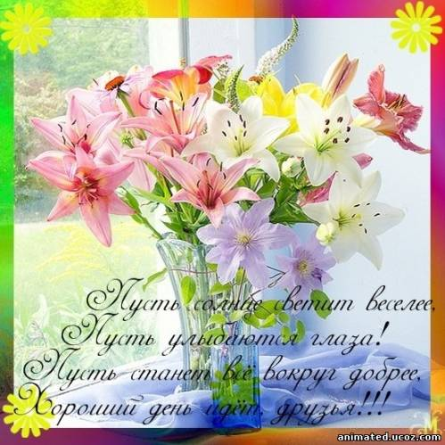 Пожелания: пожелания с днем рождения одногруппнице: http://pozdravlyau.my1.ru/photo/pozhelanija/pozhelanija_s_dnem_rozhdenija_odnogruppnice/66-0-2405