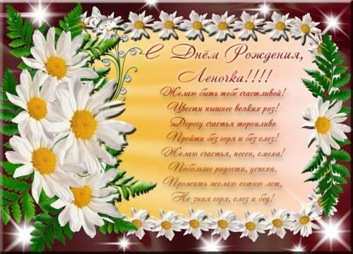 Православные поздравления с днем рождения мужчине картинки