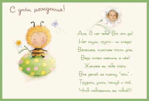 Поздравления на казахском с переводом с наурызом