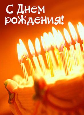 Поздравления с днем рождения прикольные короткие подруге