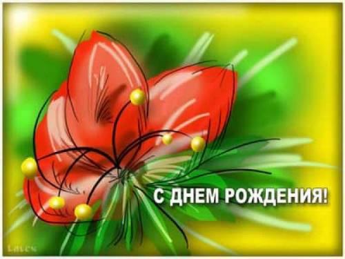 Любимому: любимую бабушку с днем ...: pozdravlyau.my1.ru/photo/ljubimomu/ljubimuju_babushku_s_dnem...
