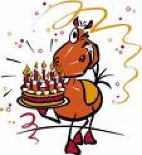Поздравления с изюминкой с днем рождения